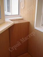 Остекление и отделка лоджий и балконов - пластиковые окна - .